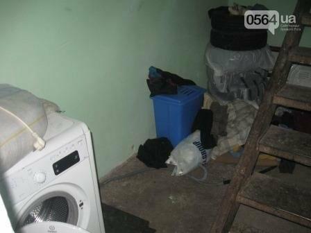 """На Днепропетровщине 11 человек удерживали в """"реабилитационном центре"""" против их воли (ФОТО), фото-4"""