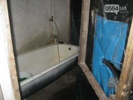"""На Днепропетровщине 11 человек удерживали в """"реабилитационном центре"""" против их воли (ФОТО), фото-2"""