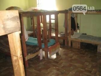 """На Днепропетровщине 11 человек удерживали в """"реабилитационном центре"""" против их воли (ФОТО), фото-3"""