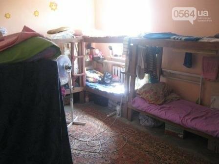 """На Днепропетровщине 11 человек удерживали в """"реабилитационном центре"""" против их воли (ФОТО), фото-1"""