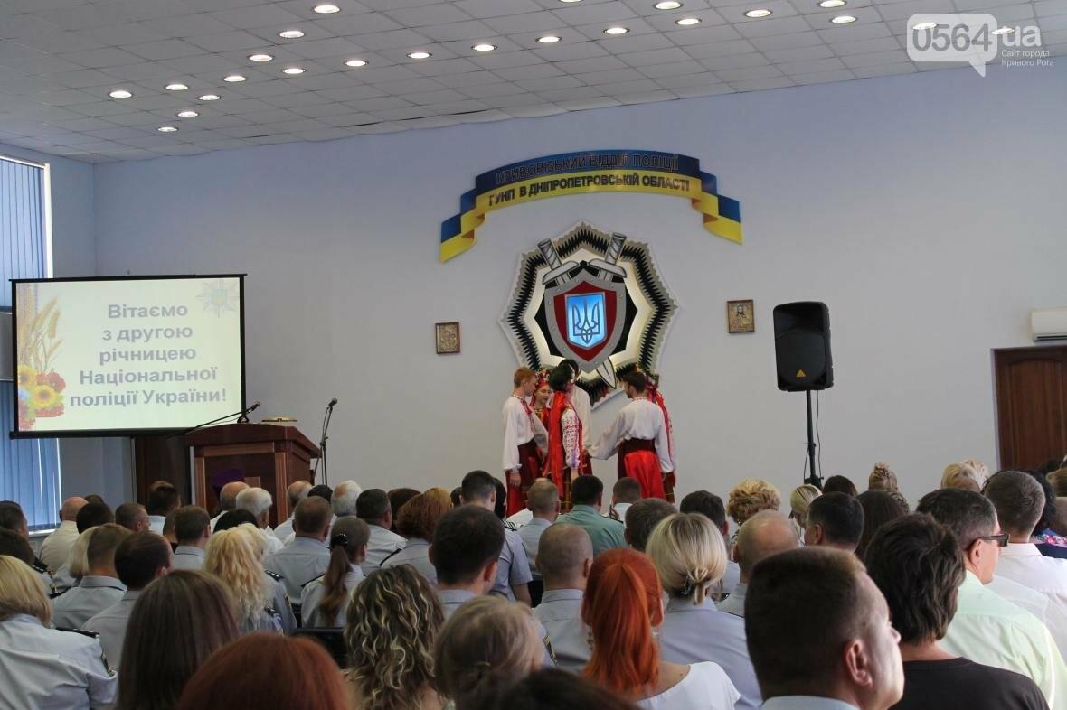 Криворожские правоохранители отметили профессиональный праздник (ФОТО), фото-5