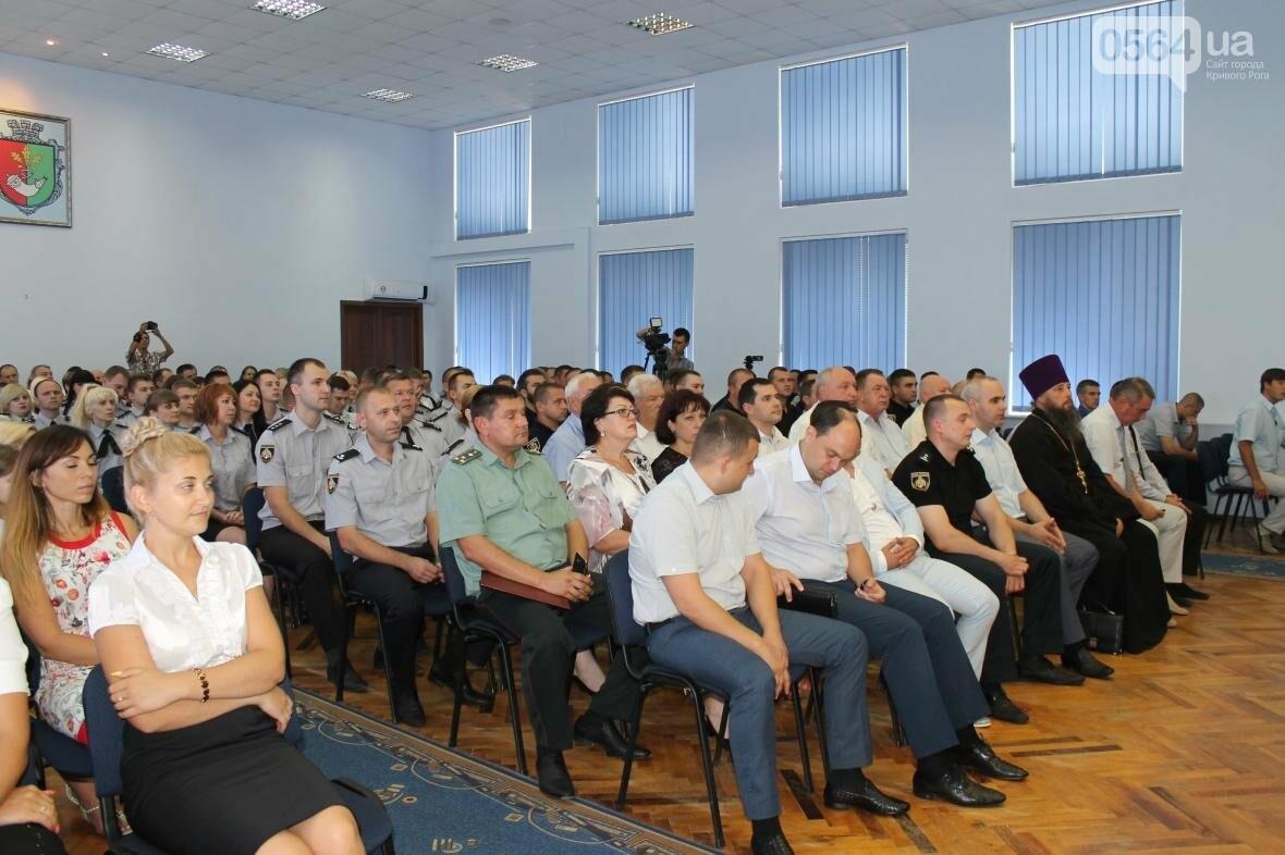 Криворожские правоохранители отметили профессиональный праздник (ФОТО), фото-6