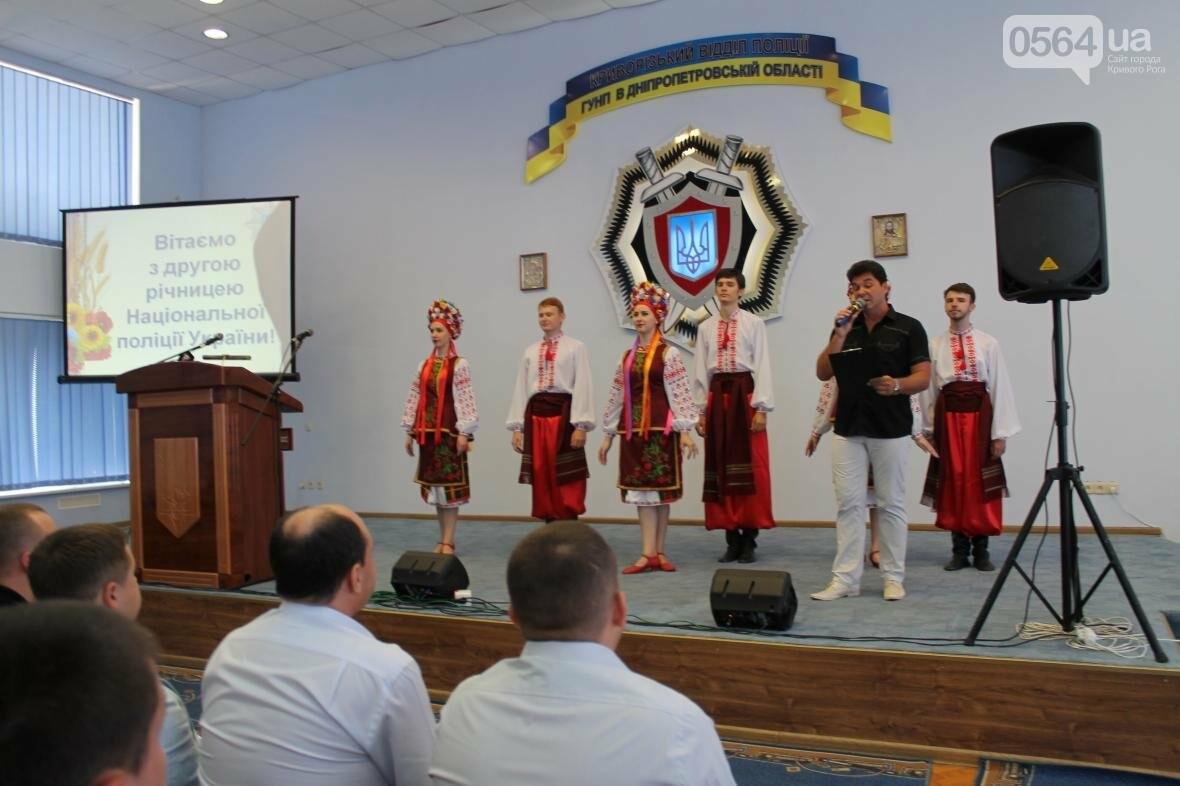 Криворожские правоохранители отметили профессиональный праздник (ФОТО), фото-2