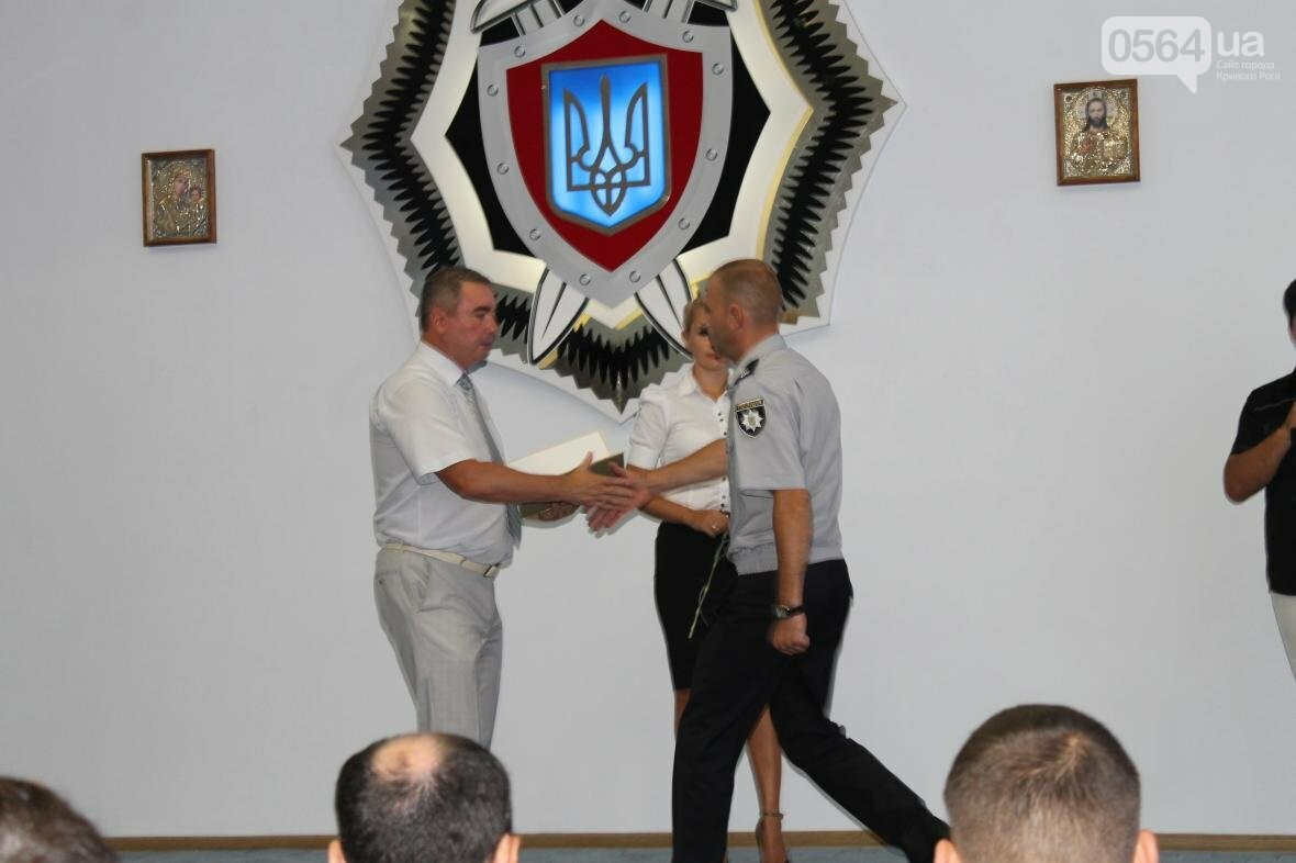 Криворожские правоохранители отметили профессиональный праздник (ФОТО), фото-1