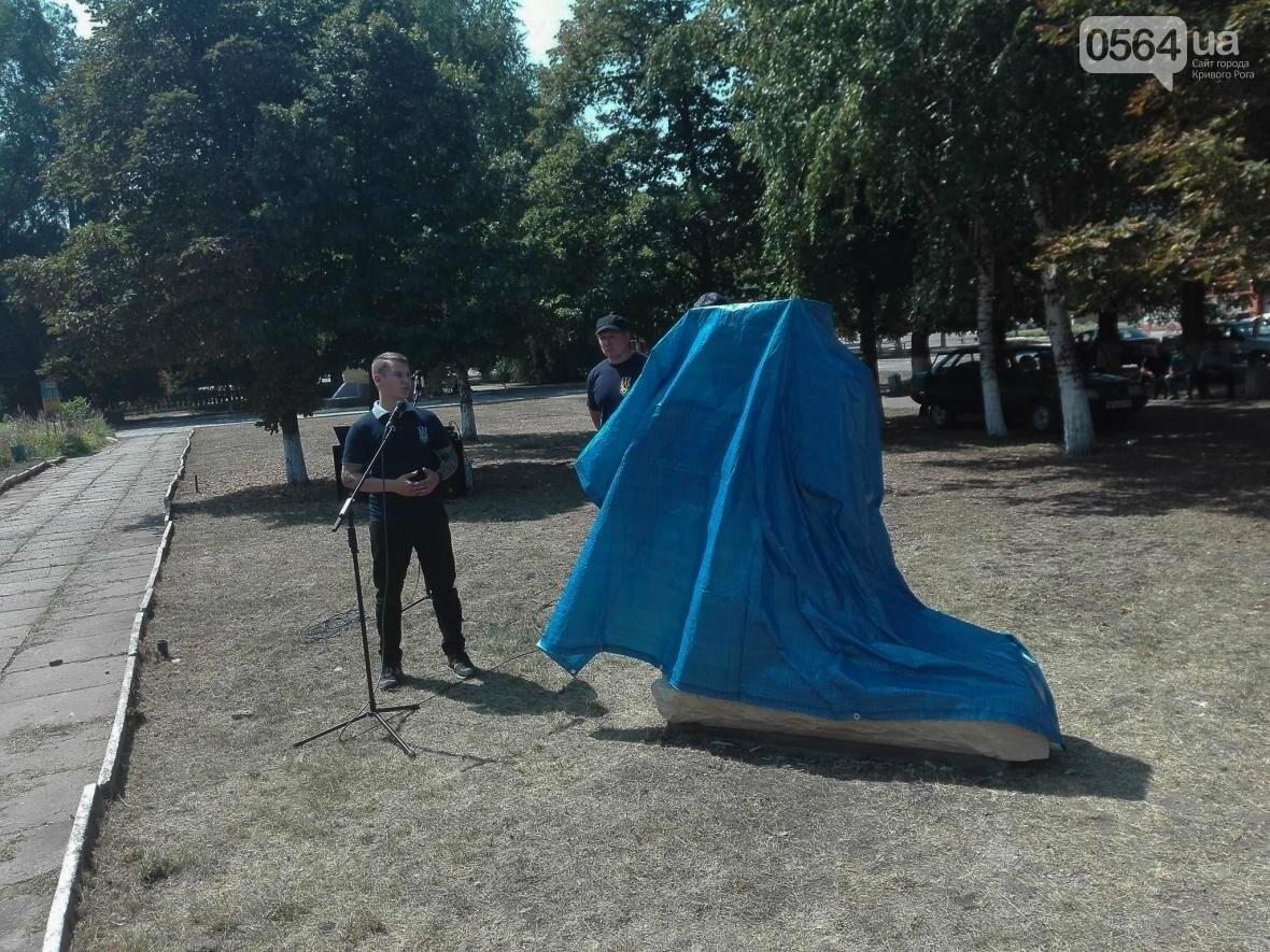 Криворожане открыли памятный крест Героям, погибшим в зоне АТО (ФОТО), фото-9