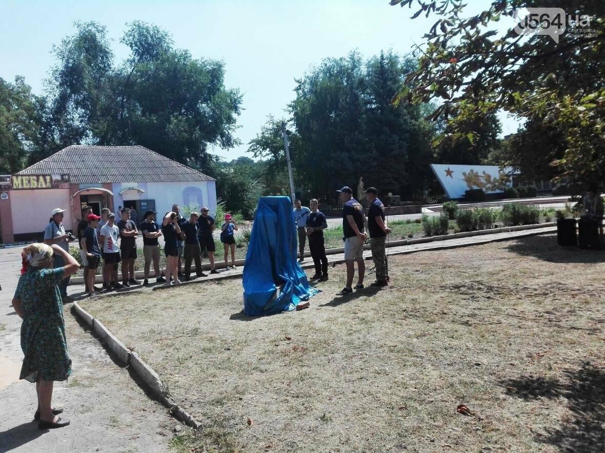 Криворожане открыли памятный крест Героям, погибшим в зоне АТО (ФОТО), фото-4