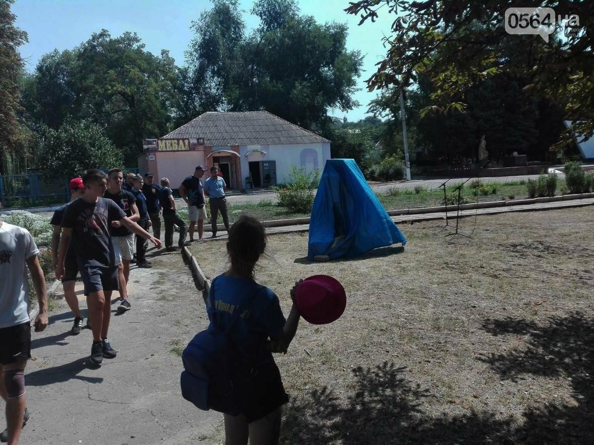 Криворожане открыли памятный крест Героям, погибшим в зоне АТО (ФОТО), фото-3