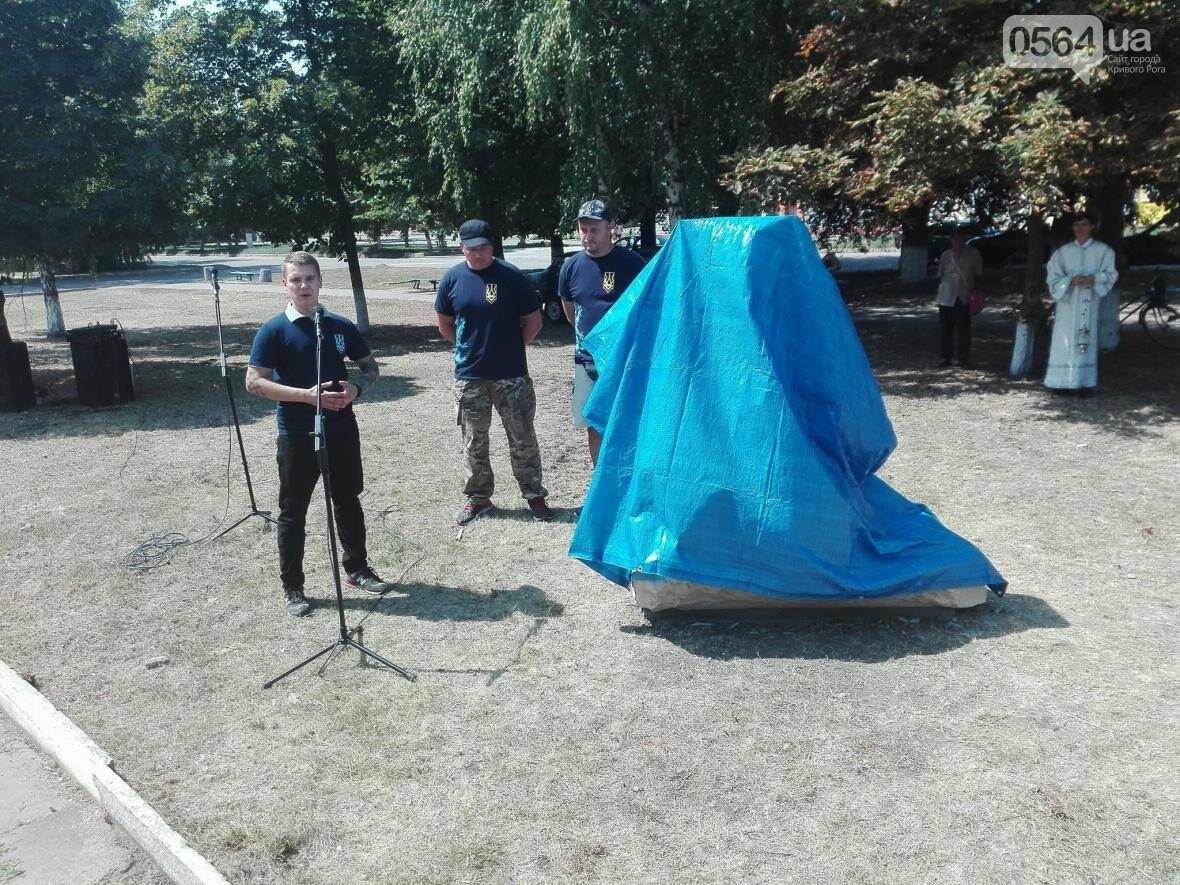 Криворожане открыли памятный крест Героям, погибшим в зоне АТО (ФОТО), фото-5