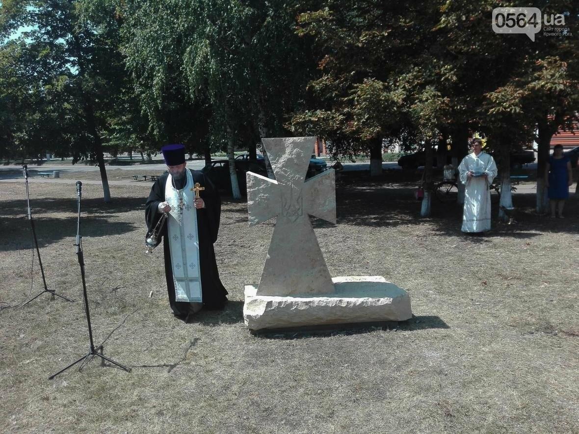 Криворожане открыли памятный крест Героям, погибшим в зоне АТО (ФОТО), фото-12
