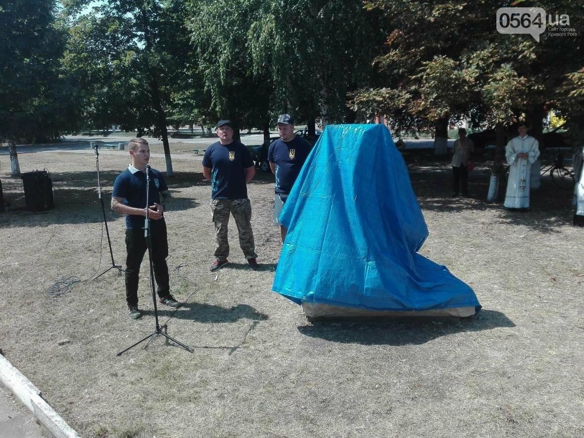 Криворожане открыли памятный крест Героям, погибшим в зоне АТО (ФОТО), фото-6