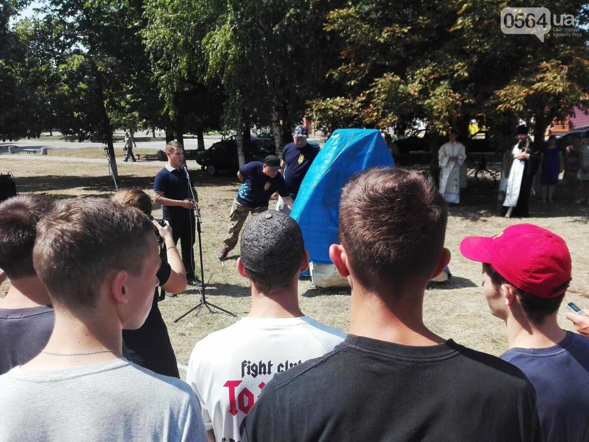 Криворожане открыли памятный крест Героям, погибшим в зоне АТО (ФОТО), фото-2