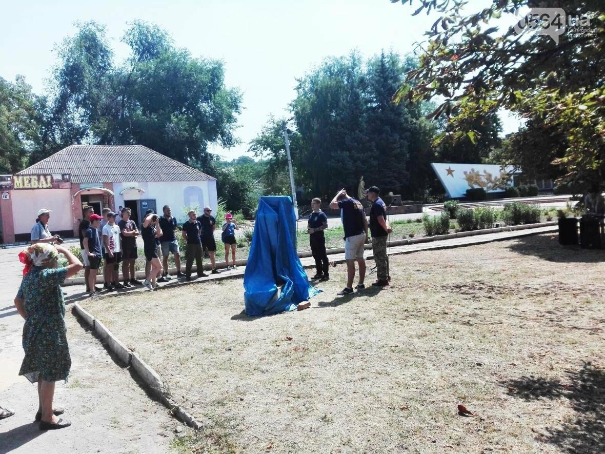 Криворожане открыли памятный крест Героям, погибшим в зоне АТО (ФОТО), фото-11