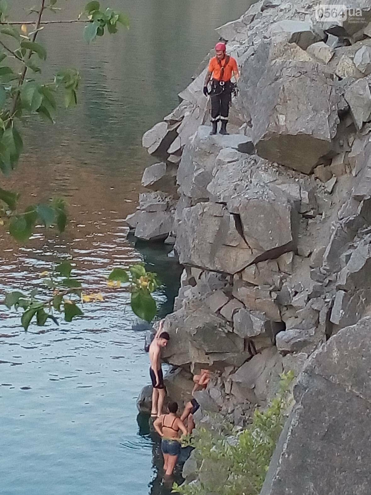 Криворожанин не смог самостоятельно выбраться из затопленного карьера (ФОТО), фото-1