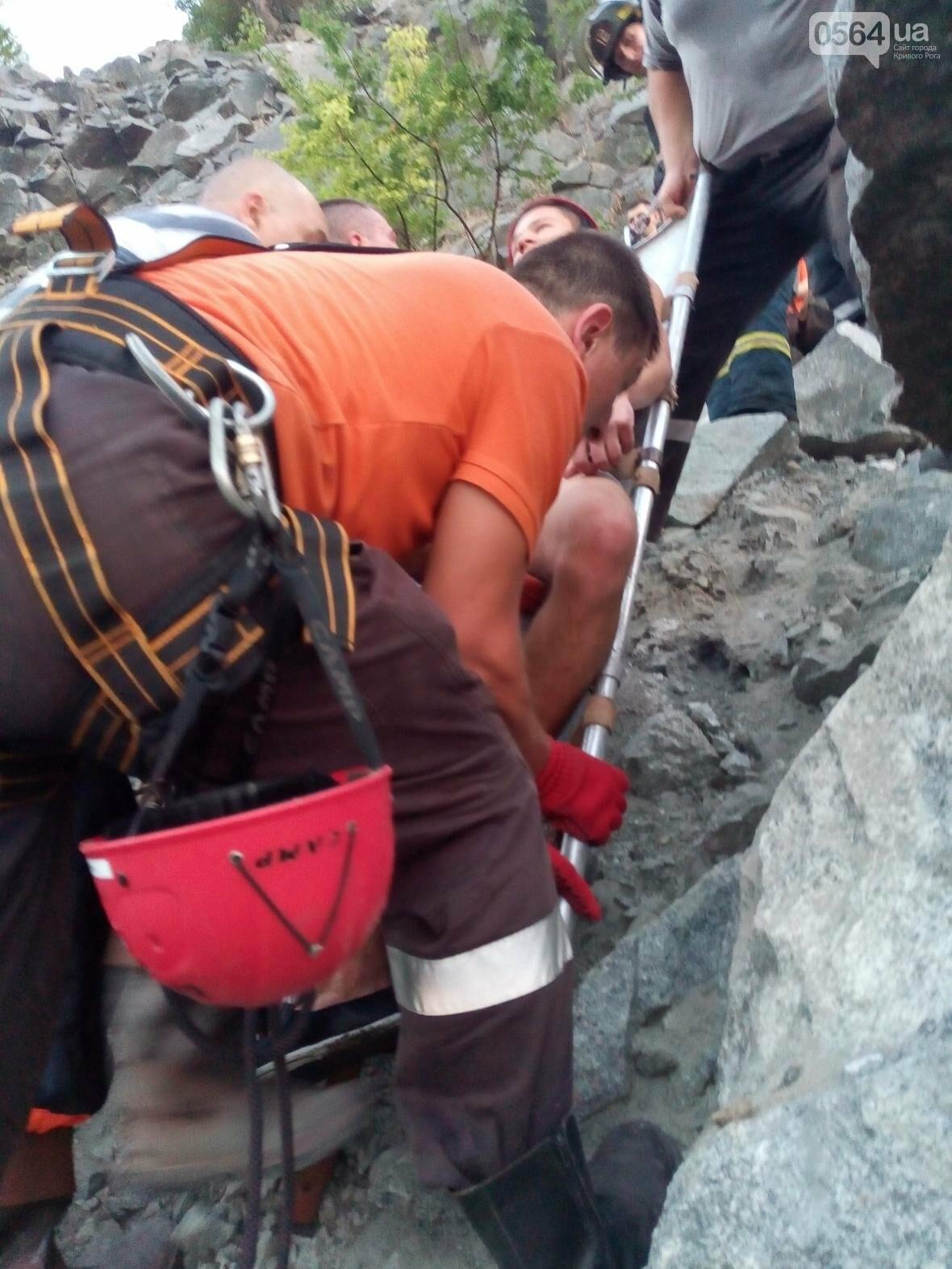 Криворожанин не смог самостоятельно выбраться из затопленного карьера (ФОТО), фото-3