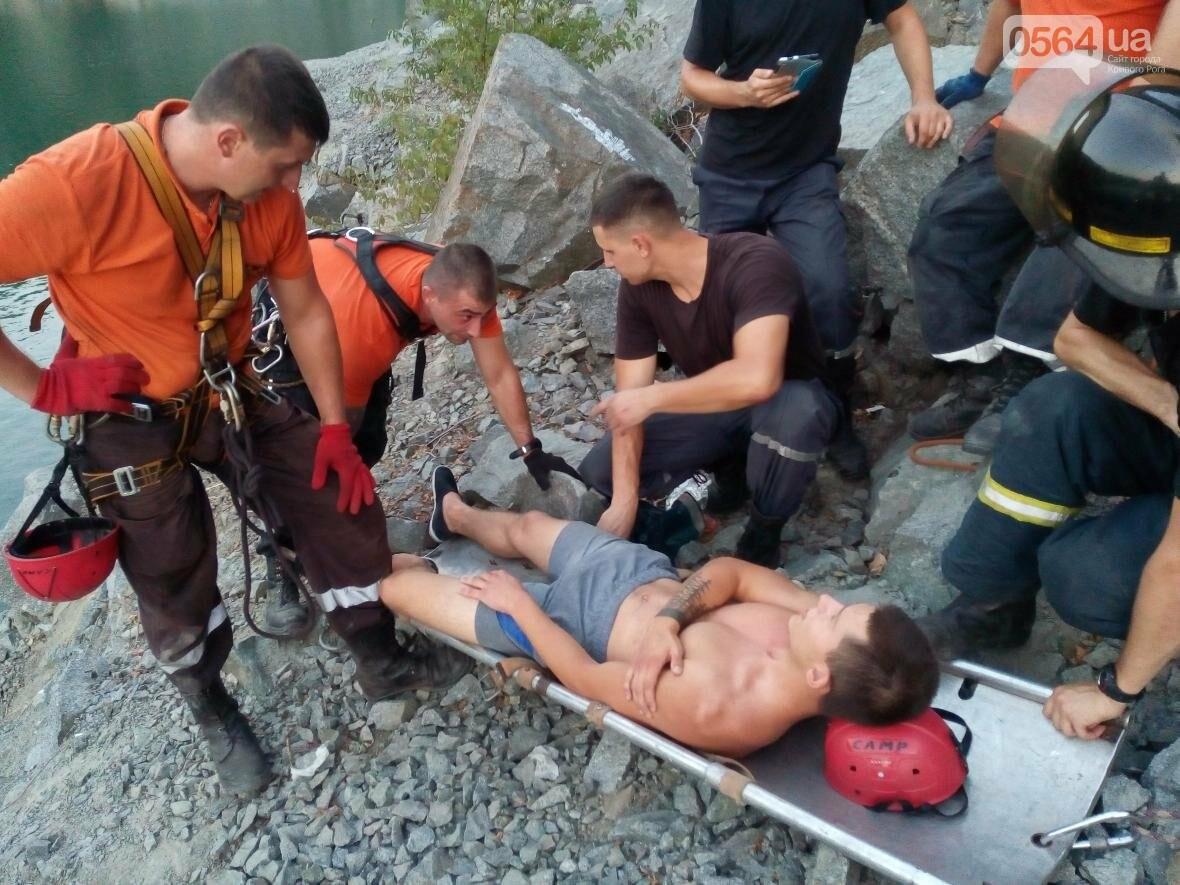 Криворожанин не смог самостоятельно выбраться из затопленного карьера (ФОТО), фото-6