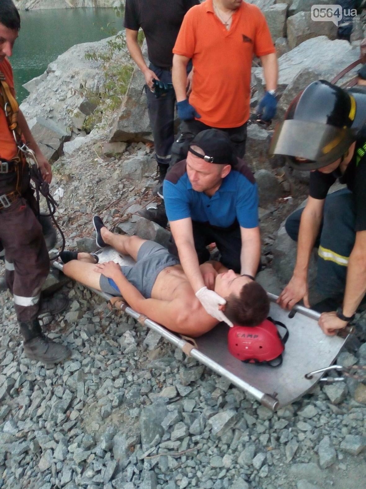 Криворожанин не смог самостоятельно выбраться из затопленного карьера (ФОТО), фото-4