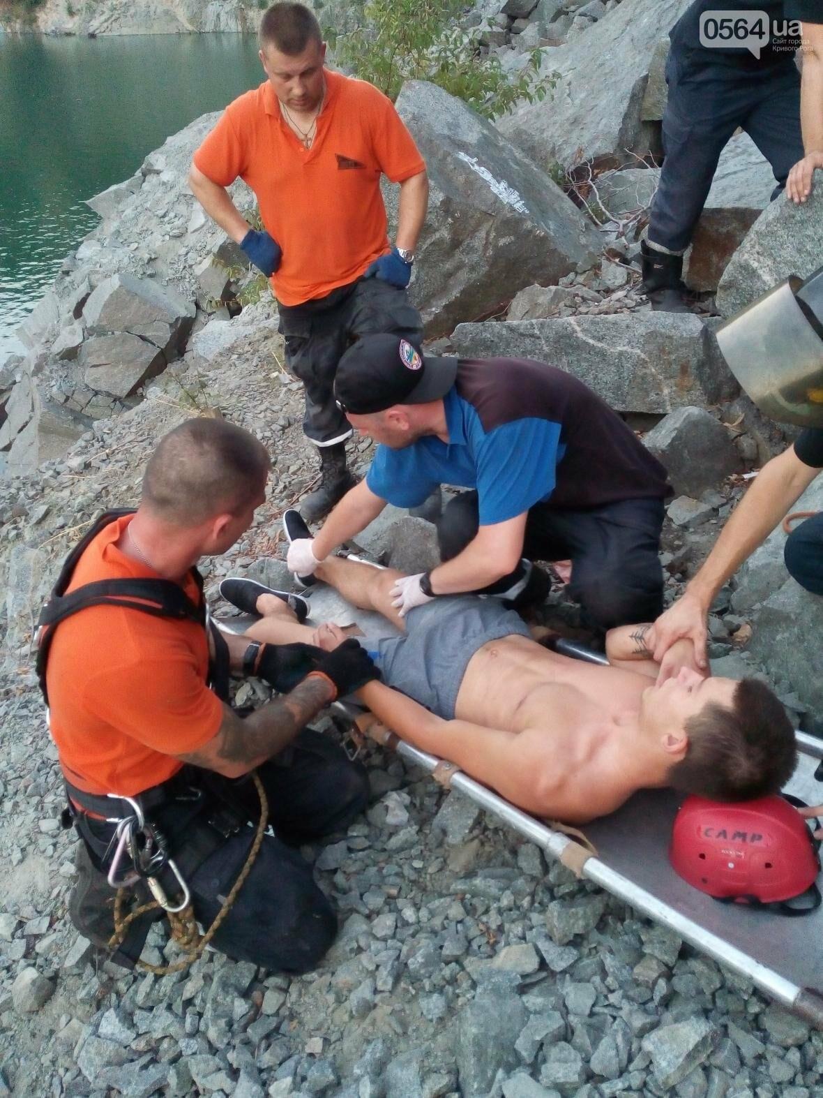 Криворожанин не смог самостоятельно выбраться из затопленного карьера (ФОТО), фото-8