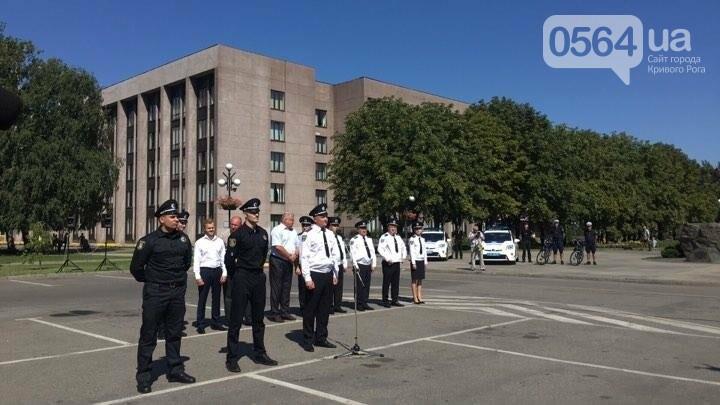 В Кривом Роге торжественно приняли присягу новые патрульные (ФОТО), фото-1