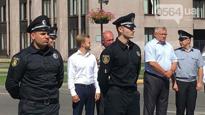 В Кривом Роге торжественно приняли присягу новые патрульные (ФОТО), фото-2
