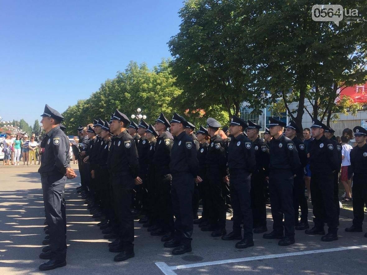 В Кривом Роге торжественно приняли присягу новые патрульные (ФОТО), фото-5