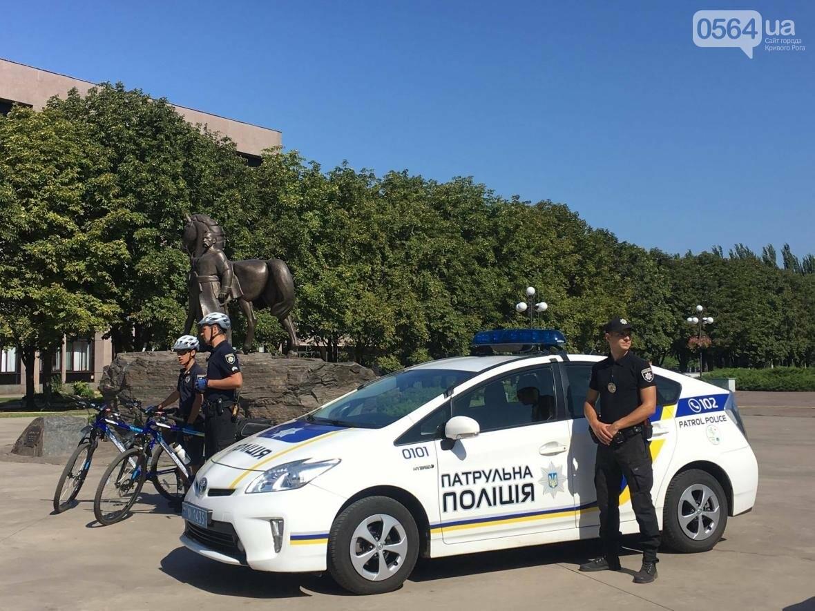 В Кривом Роге торжественно приняли присягу новые патрульные (ФОТО), фото-8