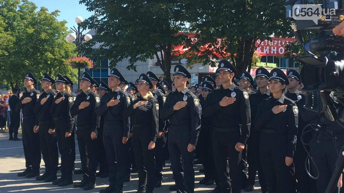 В Кривом Роге торжественно приняли присягу новые патрульные (ФОТО), фото-4