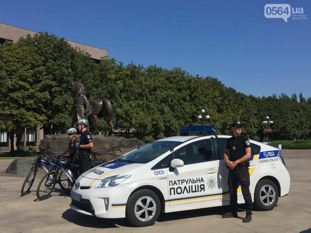 В Кривом Роге торжественно приняли присягу новые патрульные (ФОТО), фото-9