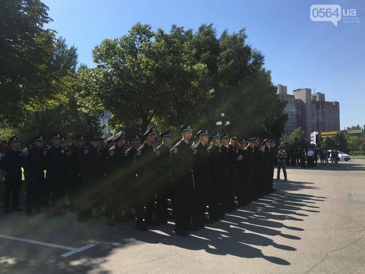 В Кривом Роге торжественно приняли присягу новые патрульные (ФОТО), фото-10