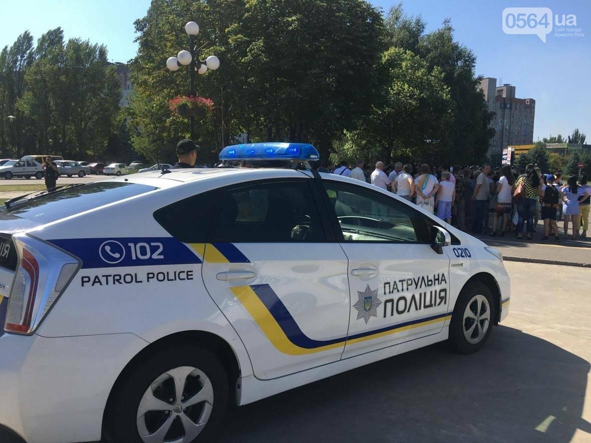 В Кривом Роге торжественно приняли присягу новые патрульные (ФОТО), фото-11