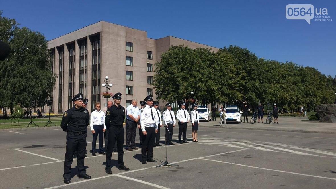 В Кривом Роге торжественно приняли присягу новые патрульные (ФОТО), фото-13