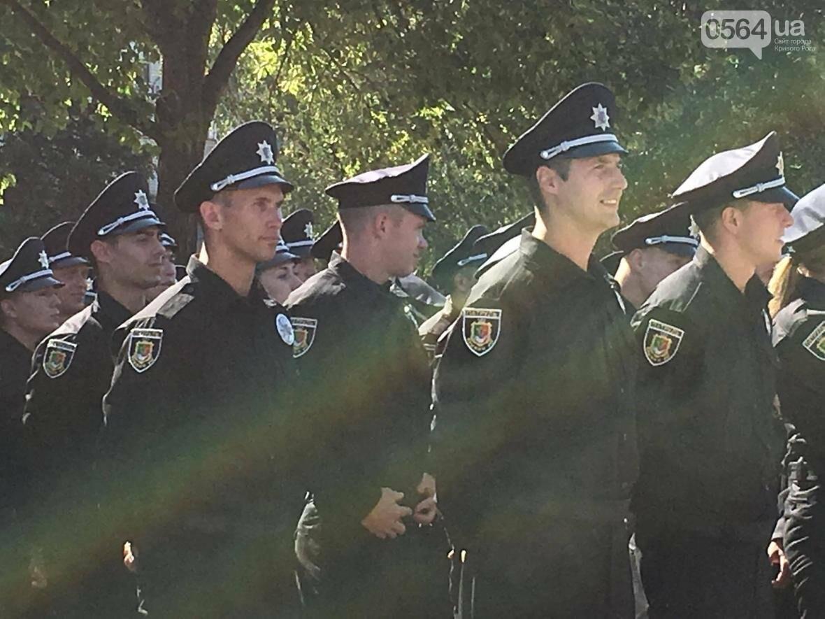 В Кривом Роге торжественно приняли присягу новые патрульные (ФОТО), фото-14