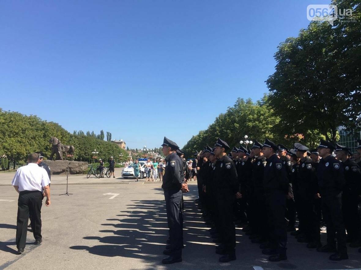 В Кривом Роге торжественно приняли присягу новые патрульные (ФОТО), фото-15