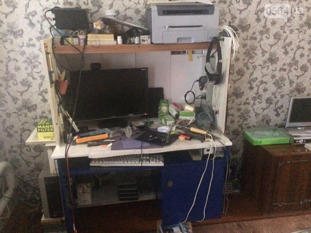 Житель Днепропетровщины помогал бизнесменам заразиться вирусом «Petya.A» и не платить штрафы, фото-3