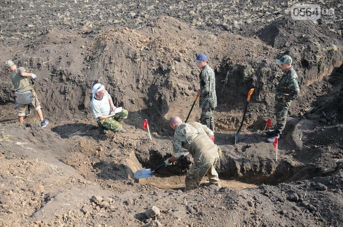 В поисковой экспедиции на Криворожье нашли останки бойца времен Второй мировой войны (ФОТО), фото-2