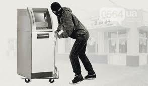 В Кривом Роге: умерла девушка, сбитая маршруткой, ограбили банкомат, жаловались мэру на частный ЖЭК, фото-2