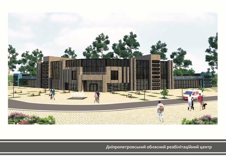 На Днепропетровщине построят крупнейший в Украине реабилитационный центр для воинов АТО (ФОТО), фото-9