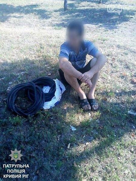 Криворожский патрульный в свой выходной задержал расхитителя кабеля (ФОТО), фото-1