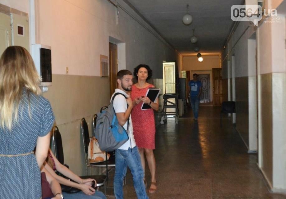 Бывайте здоровы: Криворожский судья  объявил перерыв по делу о скандальной петиции (ФОТО), фото-1
