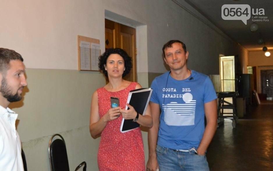 Бывайте здоровы: Криворожский судья  объявил перерыв по делу о скандальной петиции (ФОТО), фото-2