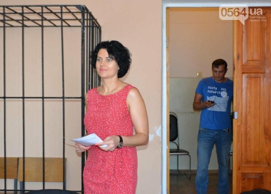 Бывайте здоровы: Криворожский судья  объявил перерыв по делу о скандальной петиции (ФОТО), фото-6