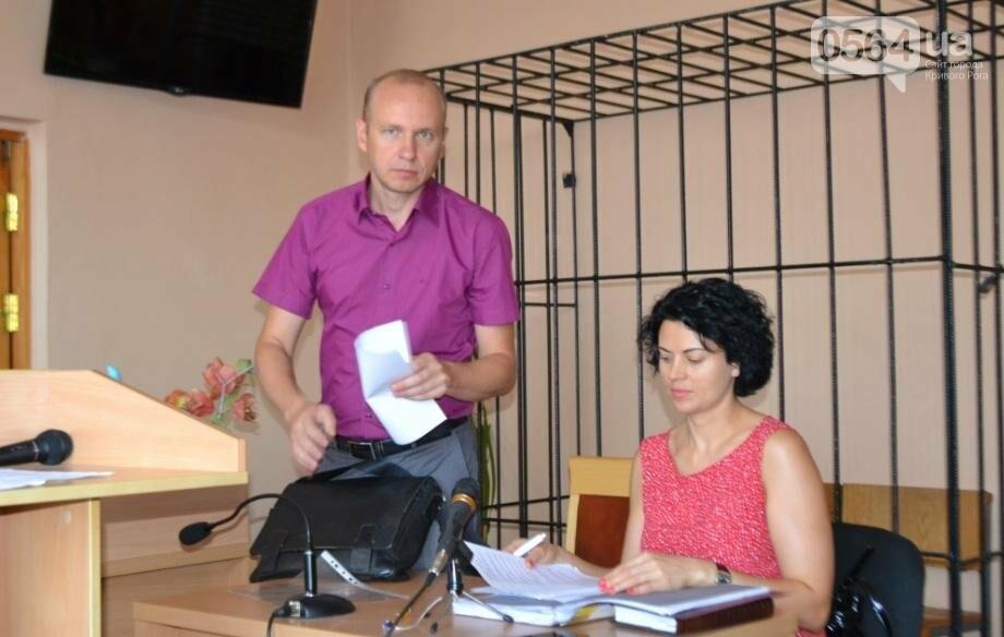 Бывайте здоровы: Криворожский судья  объявил перерыв по делу о скандальной петиции (ФОТО), фото-7