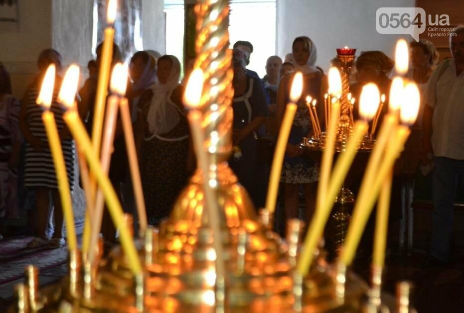 В Криворожском районе торжественно похоронили останки 63-х воинов Красной армии (ФОТО), фото-1
