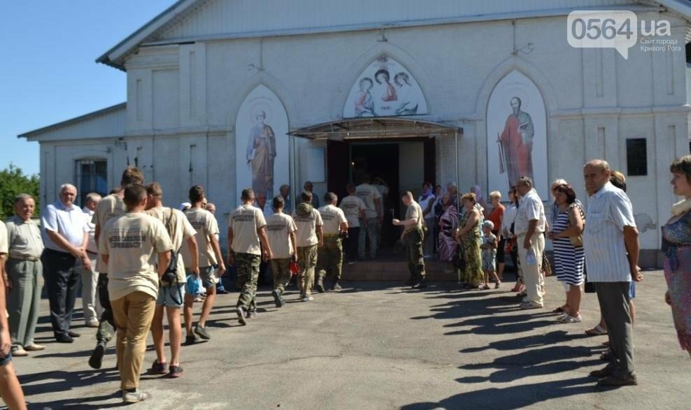 В Криворожском районе торжественно похоронили останки 63-х воинов Красной армии (ФОТО), фото-4
