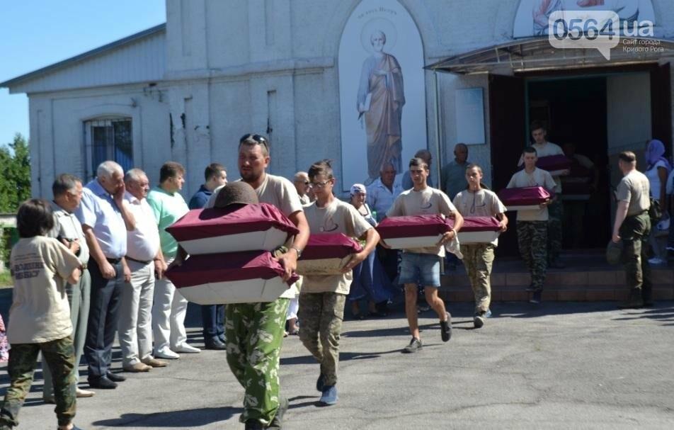 В Криворожском районе торжественно похоронили останки 63-х воинов Красной армии (ФОТО), фото-5