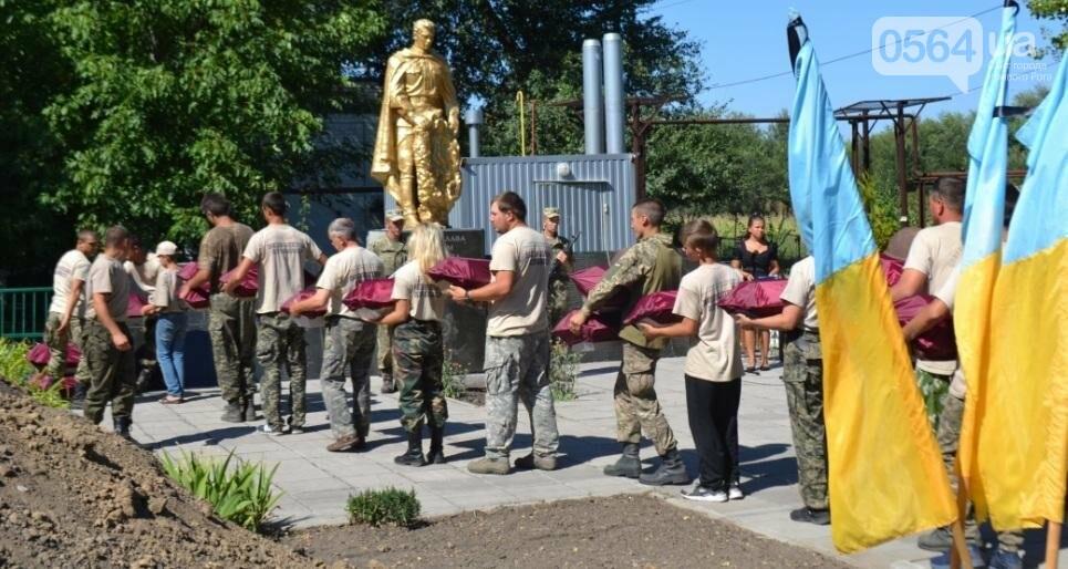В Криворожском районе торжественно похоронили останки 63-х воинов Красной армии (ФОТО), фото-7