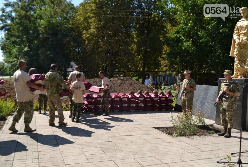 В Криворожском районе торжественно похоронили останки 63-х воинов Красной армии (ФОТО), фото-21