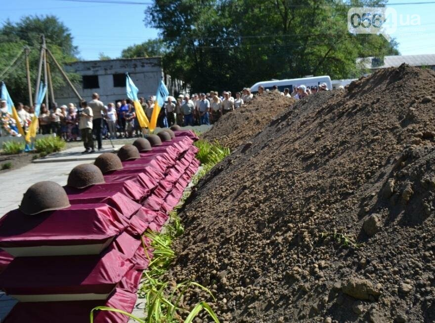 В Криворожском районе торжественно похоронили останки 63-х воинов Красной армии (ФОТО), фото-27