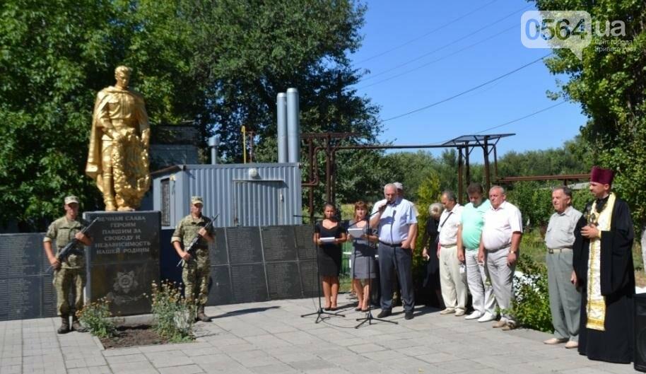 В Криворожском районе торжественно похоронили останки 63-х воинов Красной армии (ФОТО), фото-20