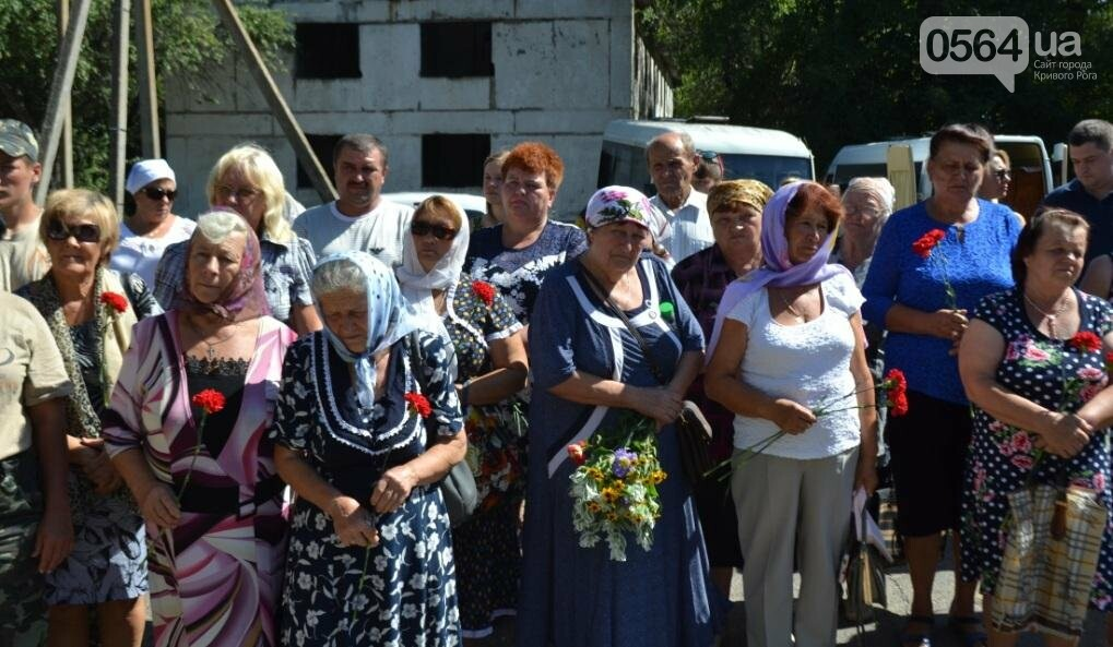 В Криворожском районе торжественно похоронили останки 63-х воинов Красной армии (ФОТО), фото-26