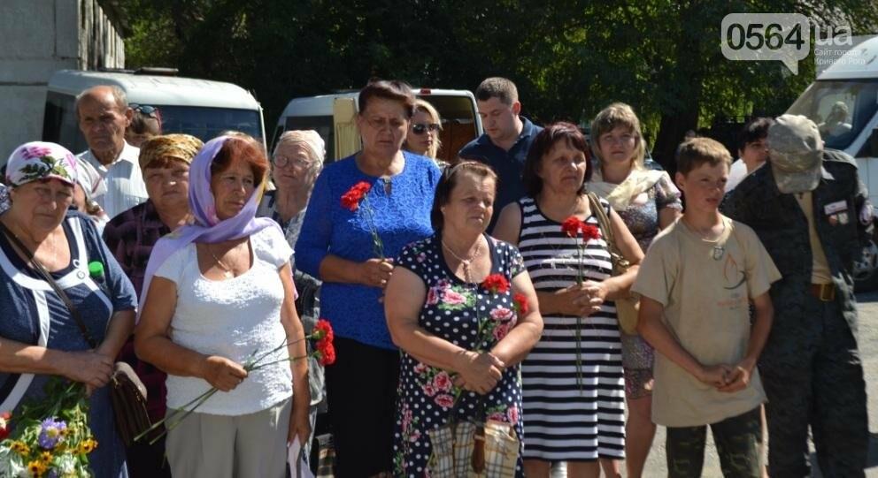 В Криворожском районе торжественно похоронили останки 63-х воинов Красной армии (ФОТО), фото-14